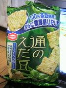 100317oyatsu.JPG